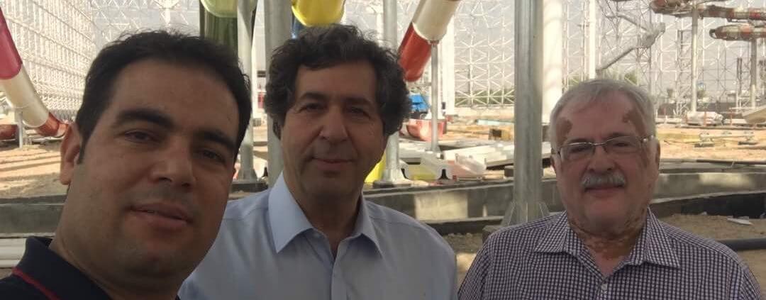 پروژه آبی بغداد